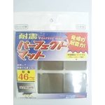 【テレビ用耐震マット】耐震パーフェクトマット 46インチ型