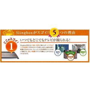 スリングボックス 即納・即日発送 送料無料 インターネット映像転送システム Slingbox PRO-HD SMSBPRH114 激安販売価格通販