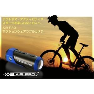 ION(アイオン) ウェアラブルカメラ AIR PRO PLUS(ヘルメット&バイクキットセット)