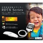 高精度放射線測定器 RDTX for iPhone&iPod 『 SCO-RDTX 』廉価版