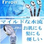 Libra 『 iPhone5専用 アルミバンパー 』選べる6色!!IP5ABCF(コーヒー)