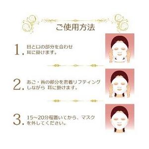 耳かけできるフェイスマスク ☆ 3D LIFT MASK 15枚入り
