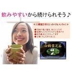 春・秋の花粉の時期に!白鶴霊芝茶(ハッカクレイシチャ) 52g(2g × 26包入り)