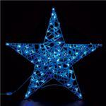 LEDモチーフライト スタンディングスター 90cm ブルー(常点/防滴型)の詳細ページへ