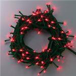 100球LED 12m レッド(緑コード/コントローラー付き/防滴型)の詳細ページへ