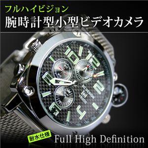 フルハイビジョン 腕時計型小型ビデオカメラ