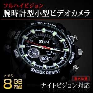 【内蔵メモリ8GB】フルハイビジョン1200万画素 腕時計型ビデオカメラ