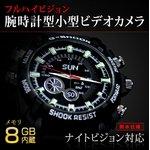 【内蔵メモリ8GB】フルハイビジョン1200万画素