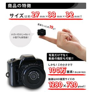 【microSDカード8GBセット】 最小サイズ・HD画質800万画素!超小型一眼レフ型カメラ(Y3000-8GB)