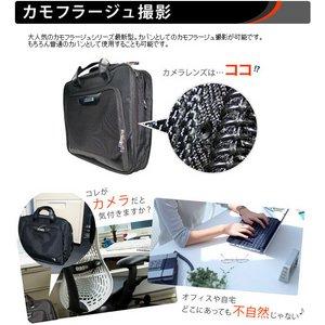 ビジネスバッグ型カメラ&2.4インチモニター付きワイヤレス受信機(DV01-3070CAM)