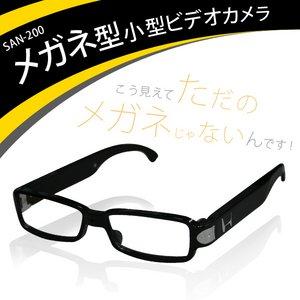 写真も録画も出来る! メガネ型 ビデオカメラ (san-200)