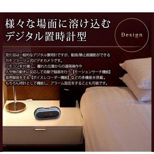 【microSDカード4GBセット】 FullHD デジタル置時計型ビデオカメラ 『CloCam-クロッカム-』 Clock-V9-4GB