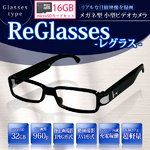 【microSDカード16GBセット】写真も録画も出来る! メガネ型 小型ビデオカメラ (ReGlasses-16GB)