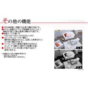 【カメラ2台セット】不可視赤外線搭載ワイヤレス最小級カメラ&液晶付きワイヤレス受信機セット(DV01-C303-2set)