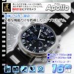 【小型カメラ】【内蔵メモリ16GB】メタリックコントラスト腕時計型ビデオカメラ  【匠ブランド『Apollo』(アポロ)2013年モデル】