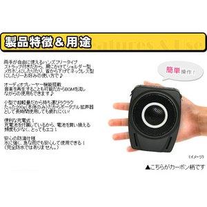 【防滴構造】  音楽が流せる♪  ハンズフリー小型拡声器 防災グッズ E8M