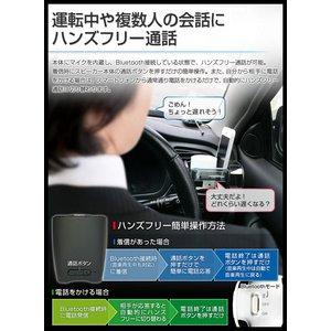 【Bluetooth対応】2way ワイヤレススピーカー 【カラー:ホワイト】