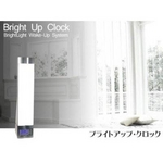 高照度と音の目覚まし時計 ブライトアップ クロック ガンメタルブラック
