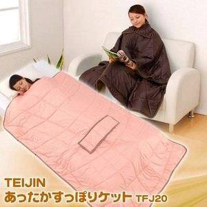 TEIJIN(テイジン) あったかすっぽりケット TFJ20 オレンジベージュ