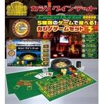 家庭用カジノゲームセット「カジノクインテット」