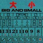 大小「BigSmall」・ゲームレイアウト「羅紗」(らしゃ・ラシャ)1820 x 910mmの詳細ページへ