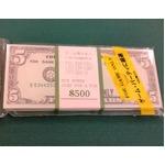ゲーム用ドル札(仮想紙幣)5$の詳細ページへ