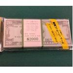 ゲーム用ドル札(仮想紙幣)20$の詳細ページへ