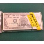 ゲーム用ドル札(仮想紙幣)100$の詳細ページへ