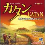 ボードゲーム「カタン」−スタンダード版ーの詳細ページへ