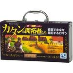 ボードゲーム「カタンの開拓者たち」−携帯キャリーケース版ーの詳細ページへ