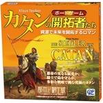 「カタンの開拓者たち」拡張セット−都市と騎士版ーの詳細ページへ