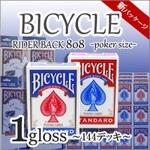BICYCLE ライダーバック808 新パッケージ 1グロス(144デッキ)の詳細ページへ