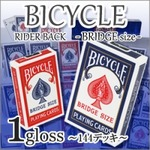 BICYCLE(バイスクル)ライダーバックブリッジサイズ1グロス【赤72青72】の詳細ページへ