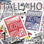 TALLYーHO タリホーサークルバック [ポーカーサイズ]1グロス144デッキの詳細ページへ