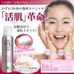 shop-ranking/skin-