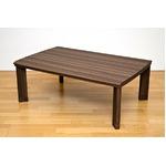 継脚式モダンこたつテーブル 【長方形/120cm×80cm】 木製 本体 高さ調節可 テーパー加工 ウォールナットの詳細ページへ