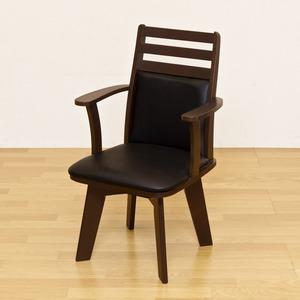 ダイニングチェア(回転椅子/リビングチェア) 1脚 木製 張地:合成皮革/合皮 肘付き BENSON ダークブラウン