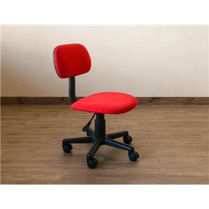 オフィスチェア(パソコンチェア/ワークチェア) キャスター付き 座面昇降可 レッド(赤)