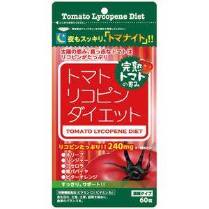 トマトリコピンダイエット『トマナイト』 60粒