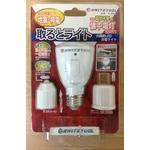 電池不要の充電式LEDライト 取るとライトの詳細ページへ