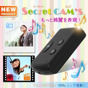 【小型防犯ビデオカメラ】キーレス型ビデオカメラ フルハイビジョン1080Pレンズ搭載