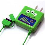Rix(リックス) ディズニー (Disney) 家庭コンセント (AC) 充電器 au対応 (エイリアン) RX-DNY418LGM 【2個セット】