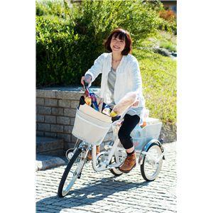 【ノーパンクタイヤ使用】三輪自転車 スイングチャーリー MG-TRF20SWN  ホワイト