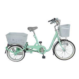 【内装3段変速付き】三輪自転車  スイングチャーリー MG-TRE203SW グリーン
