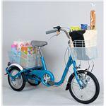 自転車の 高齢者 自転車 : して乗れる高齢者用4輪自転車 ...
