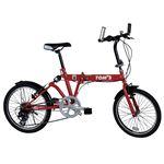 【ノーパンクタイヤ使用】TOM'S(トムス) ノーパンク20インチ折り畳み自転車 レッド MG-TO206SN