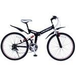 折畳み自転車 CHEVROLET WサスFD-MTB2618SE MG-CV2618Eの詳細ページへ