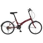 折畳み自転車 Classic Mimugo FDB20E MG-CM20Eの詳細ページへ