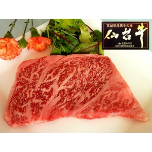 激安 牛サーロインステーキ200g〜220g×4枚