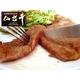 最高級仙台牛サーロインステーキ200g〜220g×5枚